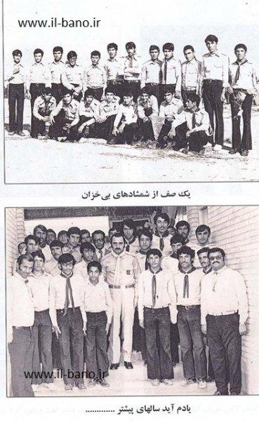 زندگی دانشجوی شهید هدایت الله طیب در قاب تصویر