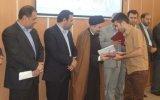 حاشیه های روز خبرنگار در یاسوج